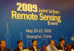 2009年国际城市遥感大会在上海召开