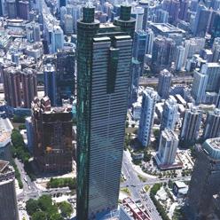 地王商业大厦